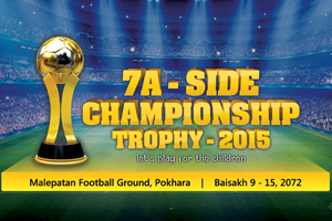 7A Side Championship Trophy 2015